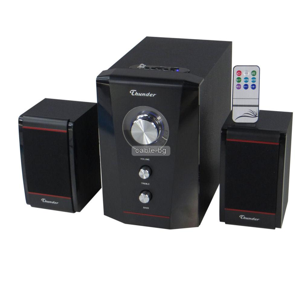 Мултимедийна система THUNDER 2.1 THS-C287, FM радио, USB/SD, дистанционно