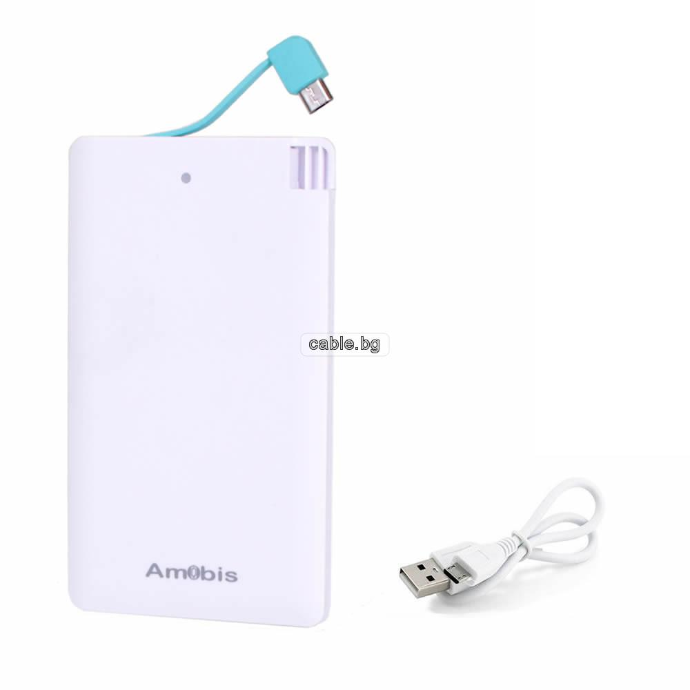 Външна Батерия 4000mAh за Телефон, Amobis Power Bank с вграден micro USB кабел, бяла