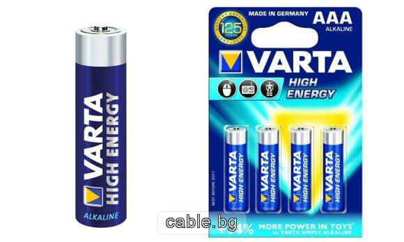 Алкална Батерия AAA 1.5V VARTA High Energy - 1бр.