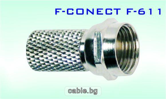 Конектор F-611-2, F CONNEKTOR подходящ за коаксиален кабел RG6, метален