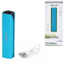 Външна Батерия 2600mAh за Телефон, Amobis Power Bank, Micro USB кабел, синя