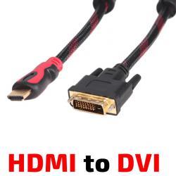 ����� �� ������� HDMI-DVI�2.5 ����� �