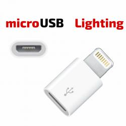 Преходен конектор iPhone5 - Micro USB